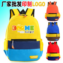 a bag Large yellow large yellow small large red large large red small orange large orange small blue large blue small sky blue large sky blue small rose red large rose red small Kuxiang baby Splicing 8002 eight thousand and two