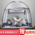 Mosquito net Серый кофе темно-серый 1.2m (4 feet) bed 1.5m (5 feet) bed 1.8m (6 feet) bed 2.0m (6.6 feet) bed 1.8 * 2.2m bed Тип Юрты 3 двери Хлопковая вера / кромка хлопка общий Стекловолокно streamline Необходимо установить