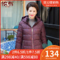 Middle aged and old women's wear Winter of 2019 M L XL XXL XXXL 4XL fashion Down Jackets Straight cylinder singleton  other 40-49 years old Cardigan thickening stand collar routine Y8D0621 Yibu other Other 100% 96% and above Same model in shopping mall (sold online and offline) zipper