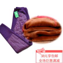 Warm pants 3XL 4XL L160 XL165 XXL170 5XL & B Высокая талия брюки Красный фиолетовый Чистый цвет Двойной слой Плюс бархат сгущаться женщина Согревать хлопок 95% и более Коралловый бархат 450 г и выше T704 Есть патчи Прокладка для перьев
