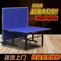 Table tennis table Other / other 0025ku