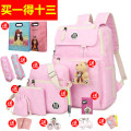 Backpack canvas Dai Rao Green dark blue black pink brand new large zipper campus Double root Japan and South Korea soft youth yes Soft handle Yes yes