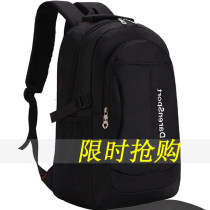 Backpack oxford Other / other Green blue black brand new in zipper travel Double root college soft no Soft handle Solid color Yes male Vertical square