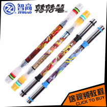 Other function pens Orange red blue black Chicco  zg-5186 Guangdong Zhigao cultural creativity Co., Ltd