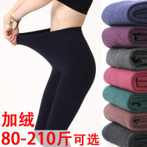 Leggings Winter 2016 Pure black seven color black Navy dark grey three hundred and eighty trillion and four hundred billion five hundred million five hundred and thirty thousand and six hundred Plush H0272 Han Menger Pure e-commerce (online only)