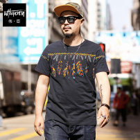 T-shirt Youth fashion black routine 6XL Wei Chen MB3273 Cotton 95% polyurethane elastic fiber (spandex) 5% Cotton wool Summer 2016 Pure e-commerce (online only)