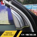 Car interior patches / stickers Shuangchang Cx-5 front door inner triangle one pair cx-4 front door inner triangle one pair