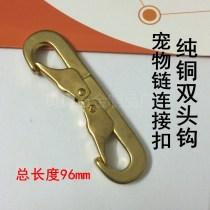 Bag Pendant Total length 96mm Total length 88mm Total length 101mm