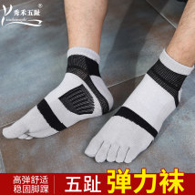 Socks / base socks / silk socks / leg socks male Xiuhe Wuzhi 39-43 one size fits all 011n-01 light gray 011n-02 blue 011n-03 red 011n-04 orange 011n-05 white 011n-06 green 011n-07 black 016n-01 red 016n-02 blue 016n-03 white 016n-04 black 016n-05 gray 016n-06 green 016n-07 orange 1 pair routine 016N