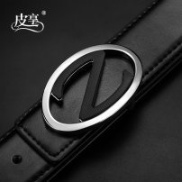 Belt / belt / chain Double skin leather Black Z button male belt leisure time Single loop Youth and middle age Smooth button letter Glossy surface 3.3cm alloy alone Pixiang LU510D 105cm110cm115cm120cm125cm Spring / summer 2018