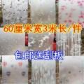 Ceramic tile / glass paste 1 tablet large rice still life Common people wallpaper 60x300cm 60x500cm