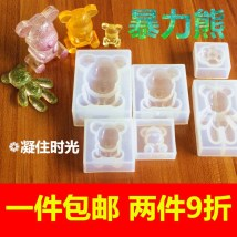 Other DIY accessories Other accessories other RMB 1.00-9.99 Large sitting bear medium sitting bear small sitting bear mini sitting bear semi stereo Standing Bear palm brand new Fresh out of the oven Hold the time