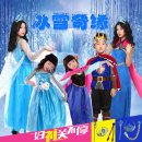 Clothes & Accessories Flying Halloween Movie characters Children's snow and ice princess Aisha nothing
