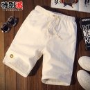 Casual pants fashion City white Special school 3XL thin No bombs K111 Polyamide fiber (nylon) 100% Summer 2017