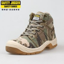 Protective footwear 363738394041424344454647 Camouflage / Desert The best way