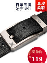 Belt / belt / chain top layer leather male belt leisure time Single loop youth Pin buckle Glossy surface Glossy surface 3.8cm alloy alone Golf / Golf