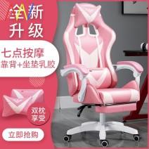 Computer chair Fixed armrest All black [standard] Nylon feet