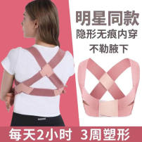 Posture straightening products XS Luxury pink [3 weeks effect] 10 times correction