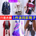 Doll / accessories Over 14 years old parts Other / other other Only clothes / shoes, only clothes (no gifts) Over 14 years old other parts