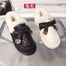 Boots 37 White (rabbit hair, comfortable and warm)