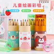 Pen  Brown - 12 colors