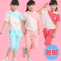 suit Prince Beibei Pink watermelon red sky blue female summer motion Short sleeve + pants 2 pieces Thin money There are models in the real shooting