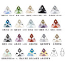Other DIY accessories Loose beads Austria crystal RMB 1.00-9.99 AB white gsha gold champagne BBP deep blue brand new Fresh out of the oven Other / other 6628-8mm