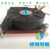 Heat dissipation equipment