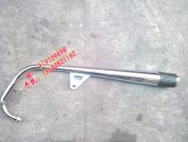 Motorcycle exhaust pipe WSJ WY125 WY125-A WY125-C Wuyang-Honda