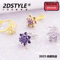 Cartoon watch / Necklace / Jewelry Over 14 years old Sailor Moon Ring A21-1, JINZI a21-2, Jinbai a21-3, Yinbai reservation - Yinbai a21-4, Yinzi 15, 13, 11 goods in stock Tsukino Usagi female silver 2DSTYLE
