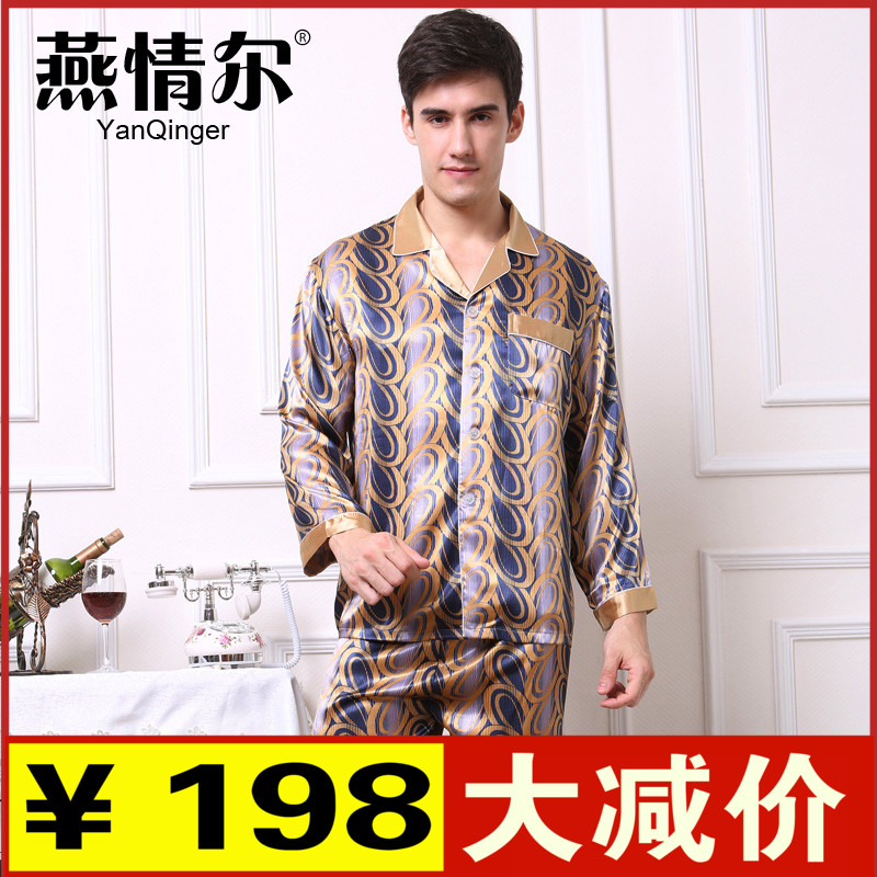 Pajamas / housewear set male Yan qinger L (for 130-150 kg) XL (for 150-170 kg) XXL (for 170-185 kg) XXL (for 185-200 kg) Fugui red rose blue tuhao gold leaves grey geometric purple Iced silk Long sleeves Simplicity Leisure home autumn routine Small lapel Geometric pattern trousers Front buckle youth