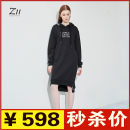 Dress Winter 2017 black XS S M L XL Mid length dress singleton  Long sleeves street Hood Solid color Socket A-line skirt routine Others 25-29 years old Type H Z11 Chain tie print Z17DH111 More than 95% cotton Europe and America