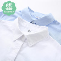 shirt White blue S M L XL Spring of 2018 cotton 96% and above Long sleeves commute Regular Polo collar Single row multi button routine Solid color Straight cylinder Korean version Button