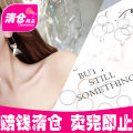 Other DIY accessories Other accessories other 0.01-0.99 yuan Gold 20mmxj gold 25mmxj gold 30mmxj gold 35mmxj white k20mmxj white k25mmxj white k30mmxj white k35mmxj brand new Fresh out of the oven The latest