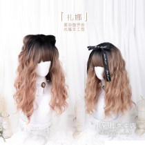 Cosplay accessories Wigs / Hair Extensions Pre sale Hum and haw A141 exclusive handmade volume Average size