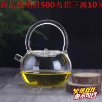 teapot Heat resistant glass other Heat resistant glass Self made pictures 780ml white handle pot 780ml green handle pot 780ml red handle pot 601ml (inclusive) - 700ml (inclusive)