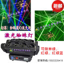 stage lighting Red green blue red green green Beautiful lighting Laser spider lamp