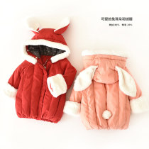 Cotton padded jacket Other / other 402 pink rabbit ear down jacket 402 red rabbit ear down jacket 100 press high select 90 press high select 110 press high select 120 press high select 130 press high select No detachable cap other female thickening Zipper shirt No model Solid color