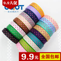 Ribbon / ribbon / cloth ribbon 1 2 3 4 5 6 7 8 9 10 11 12 13 14 15 16 17 18 OOOT BAORJCT one million seven hundred and sixty-two thousand two hundred and eleven 10mm Polyester belt Thermal transfer printing ribbon Ribbon Five yards
