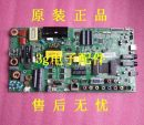 Other components Konka / Konka Price of main board replaced by bad board
