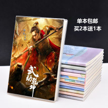 Cartoon card / Pendant / stationery Over 8 years old Notepad / notebook Military moves the universe goods in stock Chinese Mainland