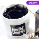 Facial mask do me care Normal specification Moisturize, shrink pores, remove blackheads, deeply clean pores no Gelatinous Do me care Any skin type Taiwan Province Other capacity 2016 225g acne needle, 500g acne needle 3 years Guo Zhuang Bei Jin Zi j20158258 Black through white frozen film October