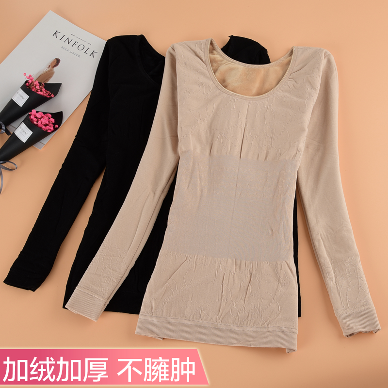 Warm top female Other / other One size fits all keep warm Long sleeves thickening Solid color double-deck Plush cotton scoop  Super soft velvet youth Simplicity jacquard weave No patch 8110A