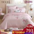 Bedding Set / four piece set / multi piece set 200 * 98 Sixty хлопок вышивка 4 шт. Тевель / Гранд хлопок Цветы растений Ци Хуа Яокао Листовой стиль