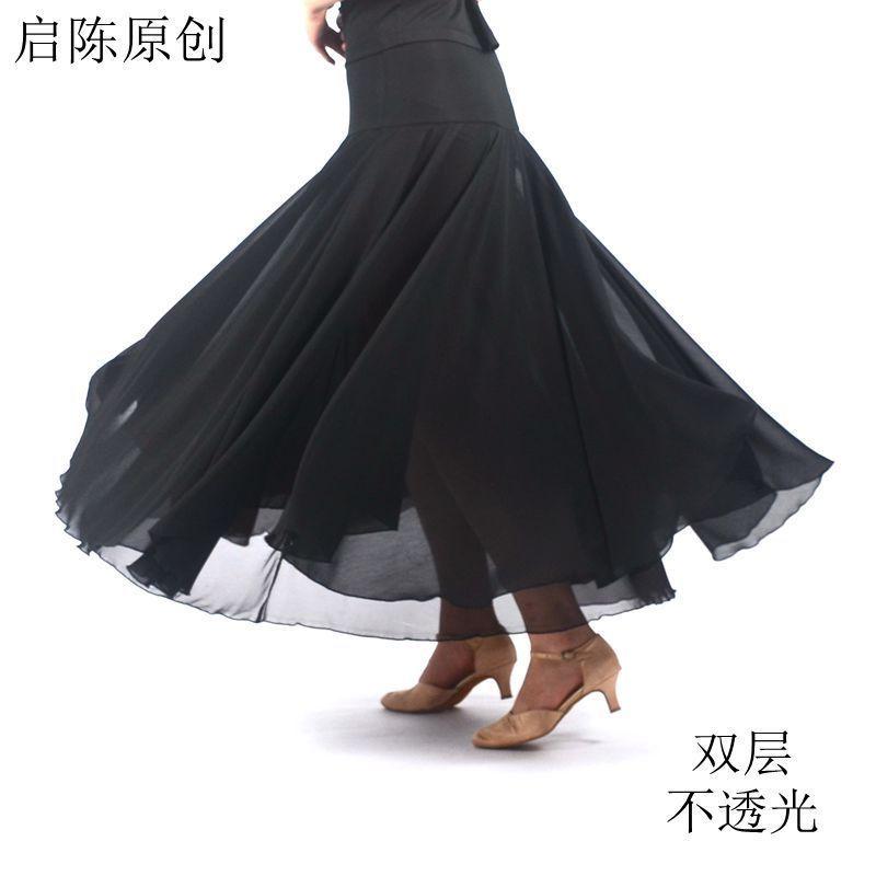 Modern dance bottom female Enlighten Black black red red S M L XL XXL XXXL skirt Waltz Tango Foxtrot 5-224 other