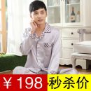 Pajamas / housewear set male Expensive embroidery L XL XXL XXXL Champagne grey Polyester (polyester) Long sleeves luxurious Living clothes spring Thin money Shirt collar other trousers Front buckle youth 2 pieces rubber string More than 95% silk Sticking cloth G-052 200g and below