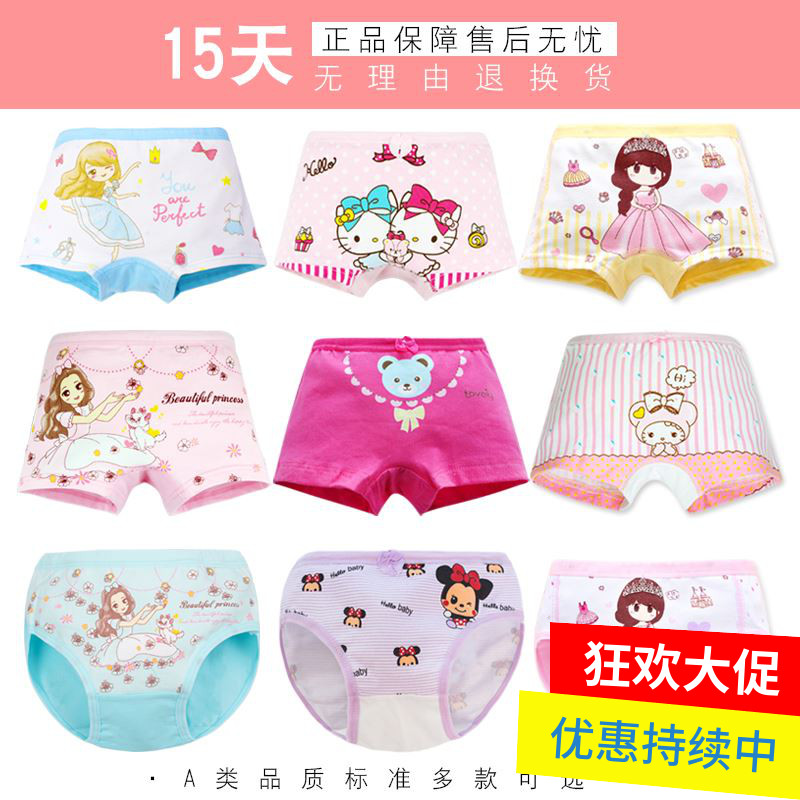 underpants cotton Other / other Recommended size for 14 years old Cotton 95% PVC 5% Four seasons female Under 1 year old 11-13 years old 1-3 years old 3-5 years old 5-7 years old 7-9 years old 9-11 years old Class A