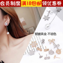 Other DIY accessories Other accessories Synthetic cubic zirconia / water drill RMB 1.00-9.99 brand new Fresh out of the oven The latest Summer of 2018