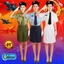 Children's performance clothes Army green sky blue white female 155cm 160cm 165cm 170cm 175cm 180cm