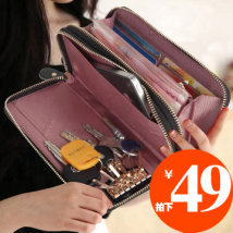 wallet Long Wallet cowhide Ifenier / Ivan neer brand new Europe and America female zipper Solid color other Horizontal style youth Large banknote clip with concealed change slot, zipper slot, key slot Embossing polyester fiber T701H-2 Split transfer film leather / cattle leather